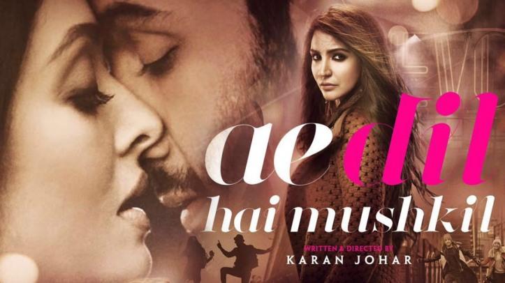ae-dil-hai-mushkil-teaser-poster-1