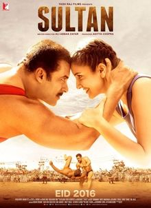 sultan_film_poster