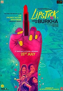 220px-Lipstick_Under_My_Burkha_(2017)